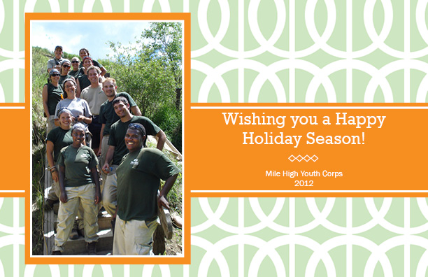 2012 MHYC Holiday Card
