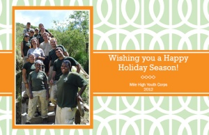 2012 MHYC Holiday Card